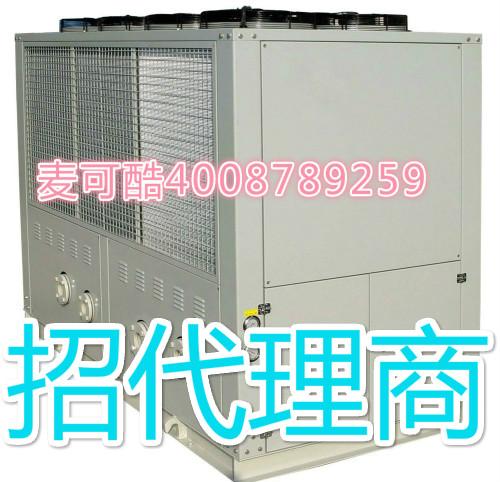 冷水机_700.jpg