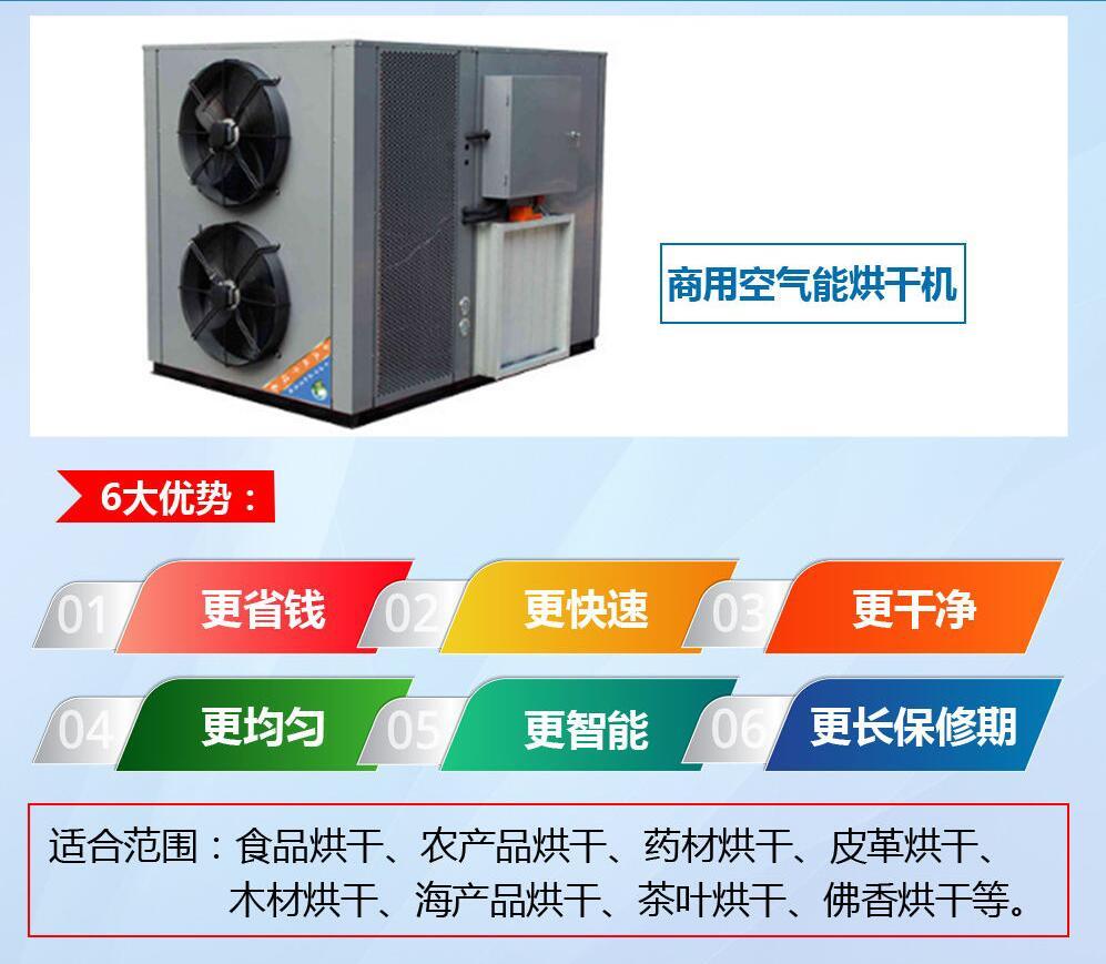 空气能热水器代理13.jpg