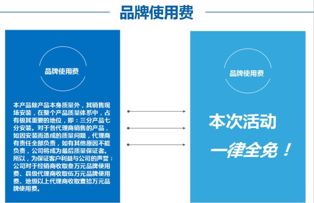 空气能热水器代理9.jpg
