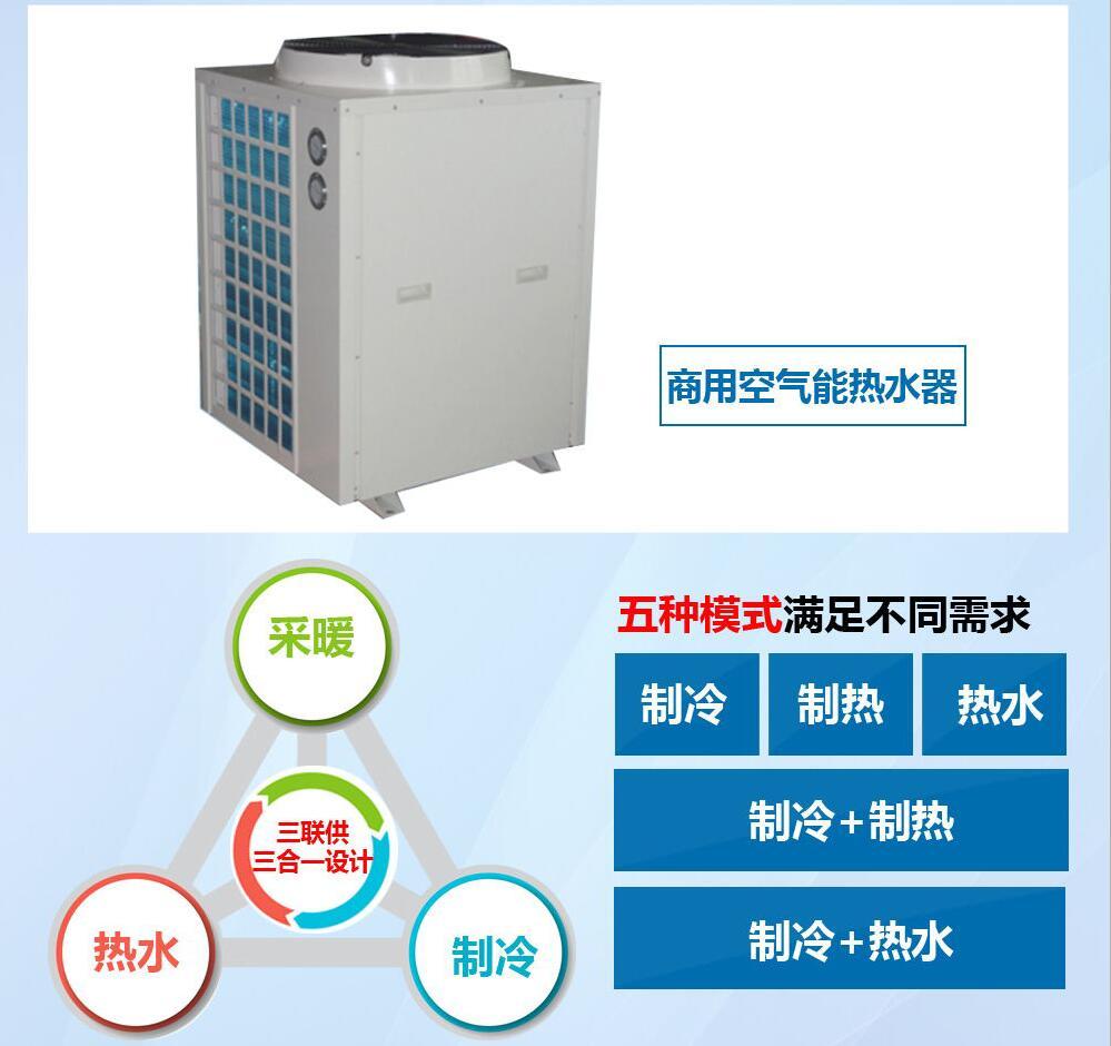 空气能热水器代理14.jpg