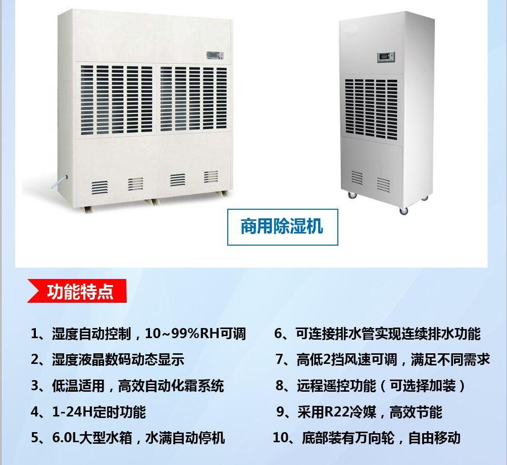 空气能热水器代理12.jpg