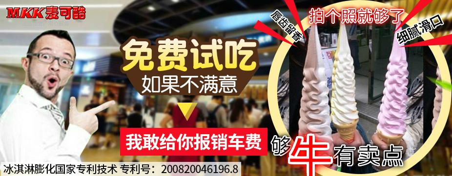 蔬果冰激凌1(1)_meitu_1.jpg