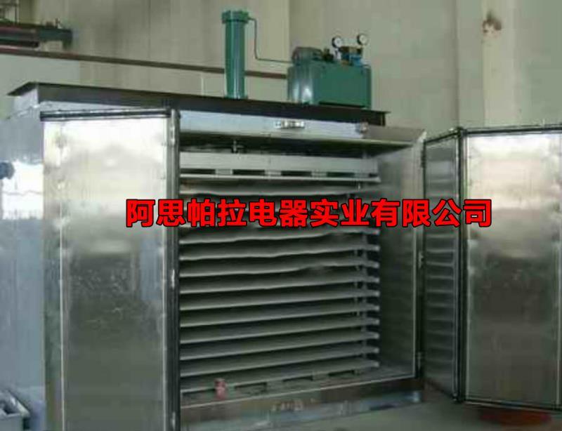 液压平板速冻机.jpg
