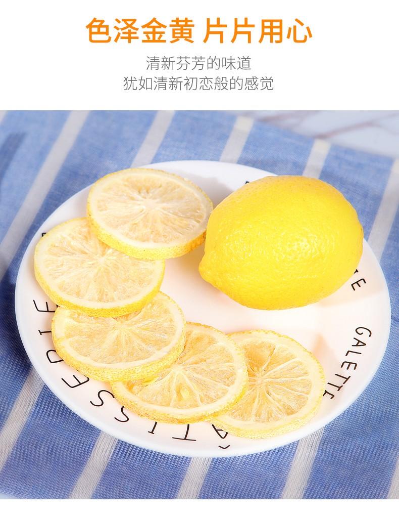 柠檬片冻?.jpg