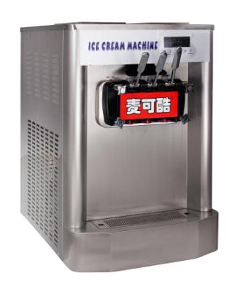 水果冰淇淋机