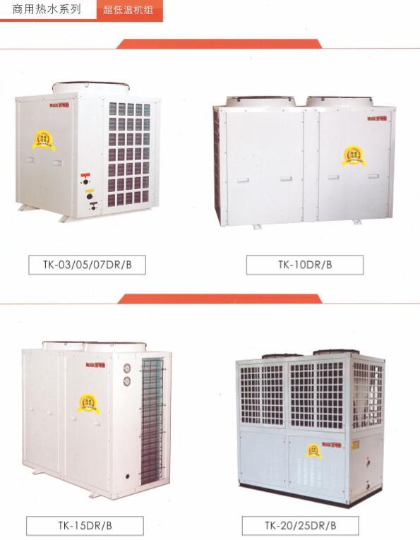 3匹空气能热泵供暖面积