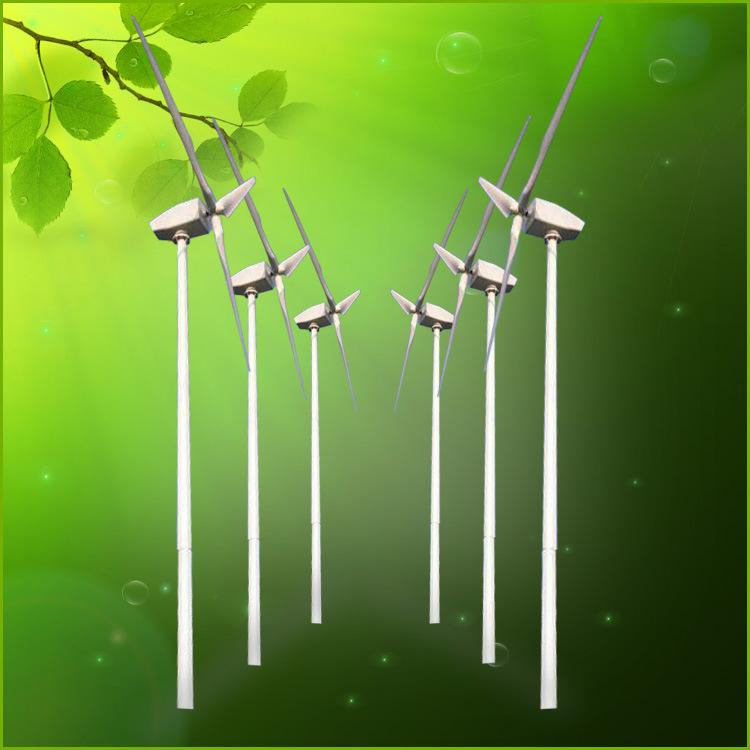 新型微型风力发电机