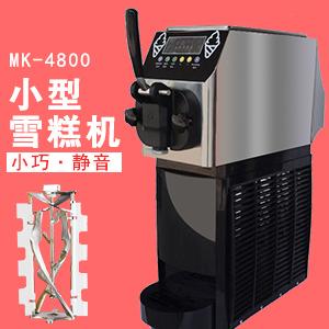 小型台式w88优德老虎机送彩金平台客户端-小体积