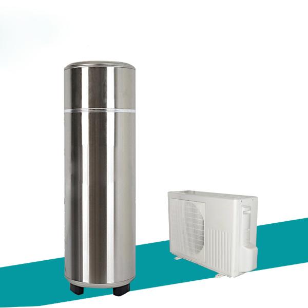 热泵家用空气能热水器 不锈钢