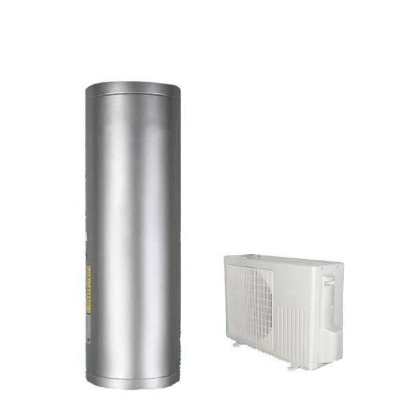 热泵家用空气能热水器分体-银