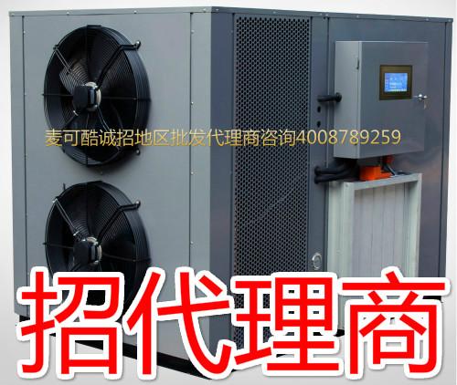 空气能苦瓜烘干机