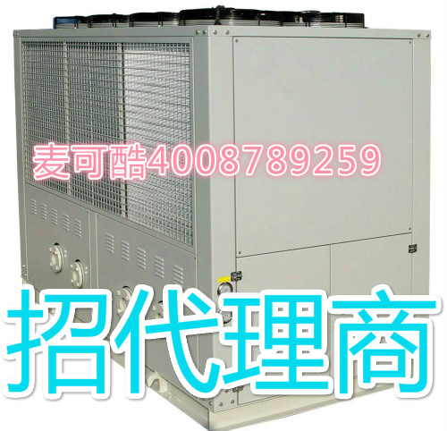 工业用小型超低温冷水机价格多少钱