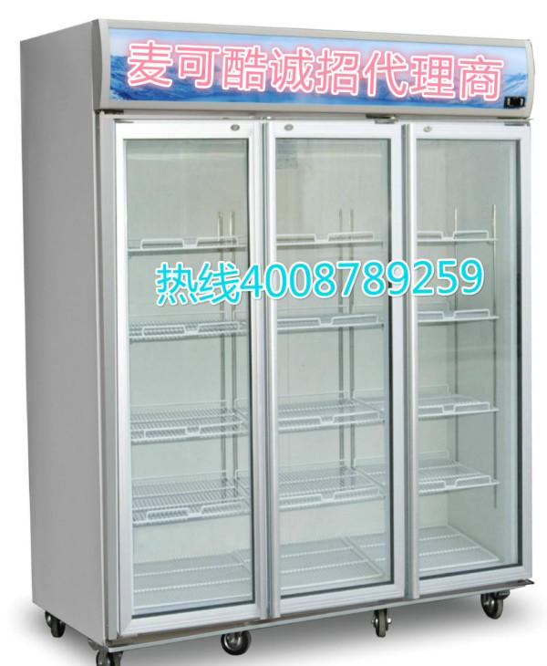 超市用的小型冷藏展示柜卧室冰柜超市专用冷柜单门双门三门四门五门价格