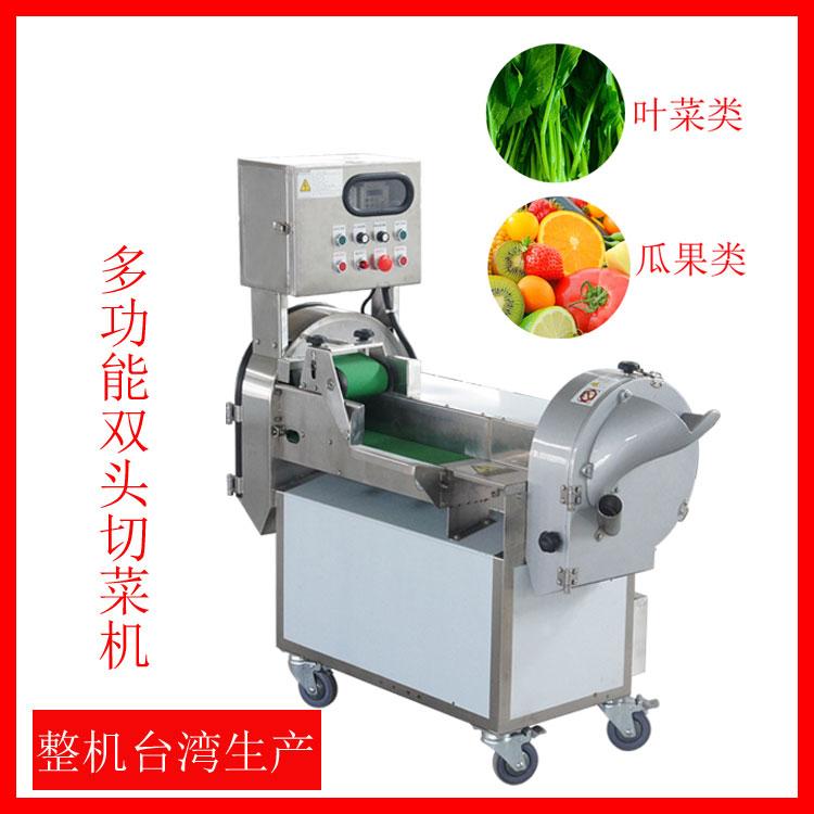 供应酒店设备食品机械 多功能切菜机