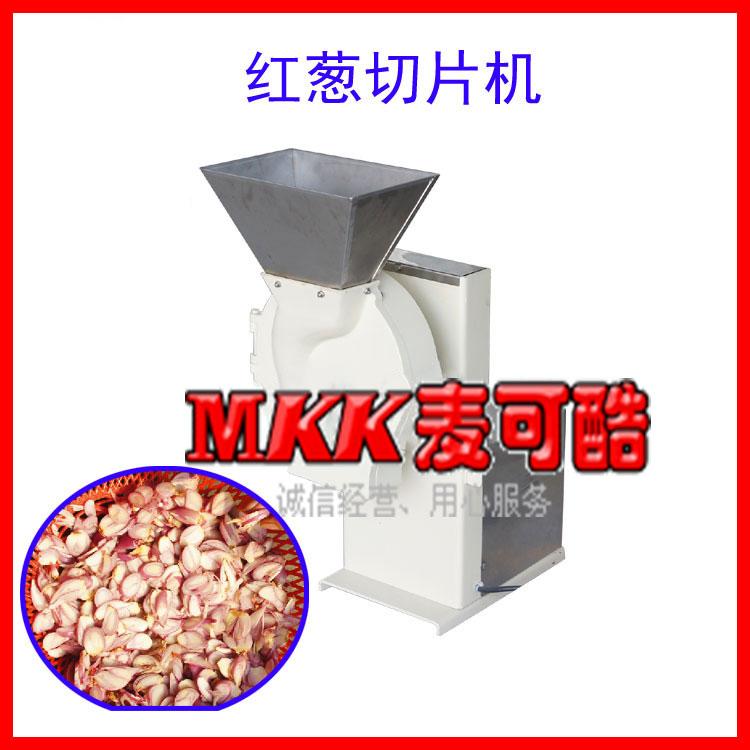 切菜机 供应 红葱大蒜切片机