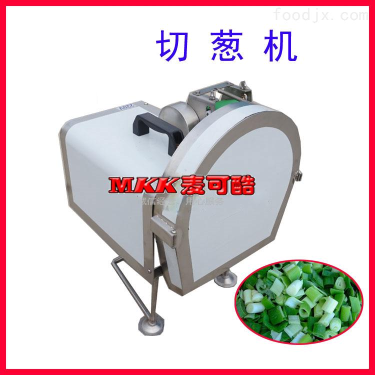 不锈钢自动切菜机