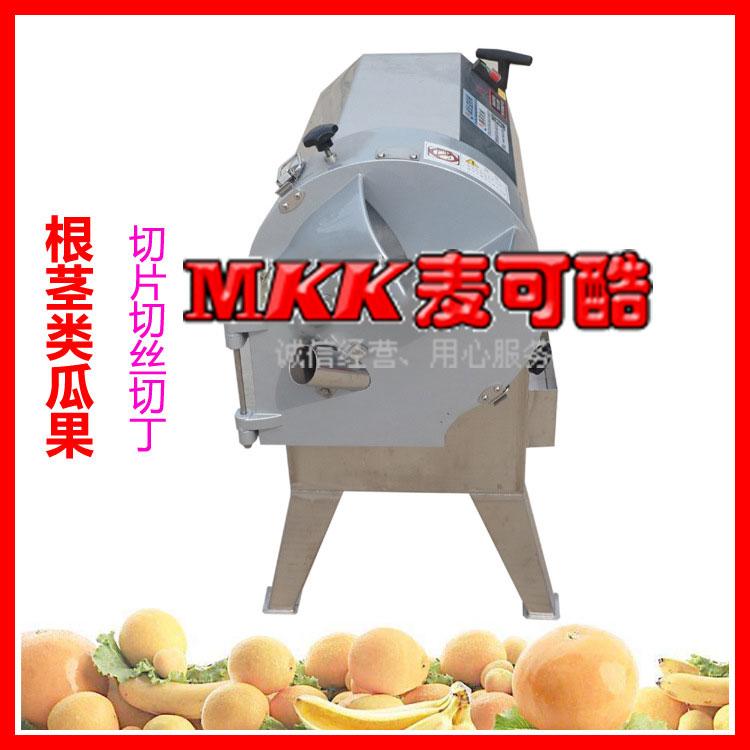 供应球根类切菜机 切菜设备 切片切丝切