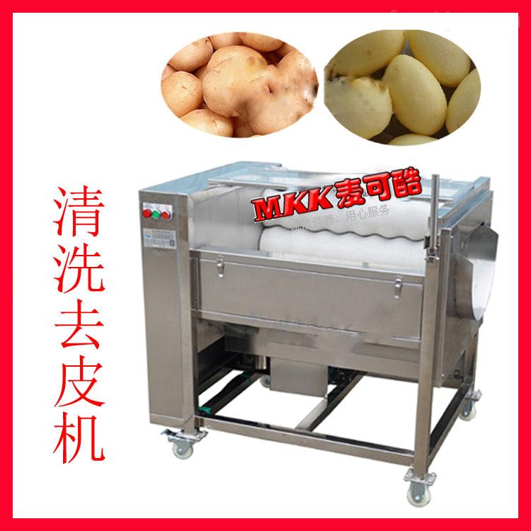 毛棍清洗去皮机 马铃薯滚动摩擦式脱皮