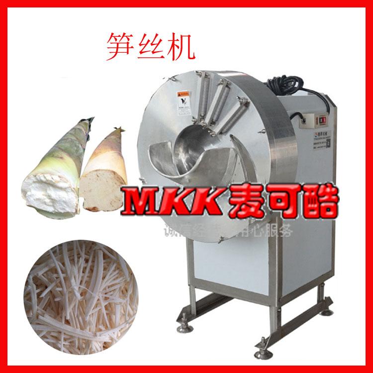 自动竹笋切丝机 专业瓜果切丝设备