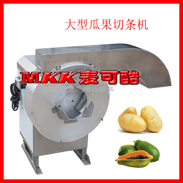 工厂供应木瓜土豆切条机 切薯条机