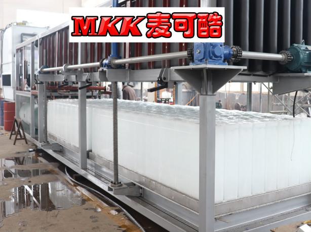 工业制冰设备,块冰机,好用的冰块机,工业制冰机大型