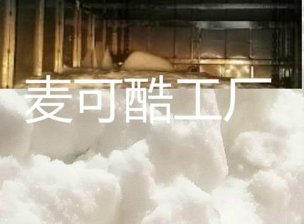 冰粉机,冰块粉机,冰砖粉机,冰粉设备,冰粉自动化机器
