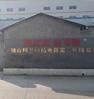 佛山阿思帕拉电器实业有限公司-MKK麦可酷官方客服电话4008789259