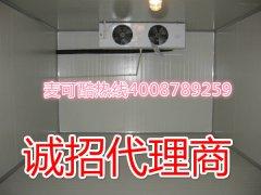 冷库安装-冷库造价多少一立方