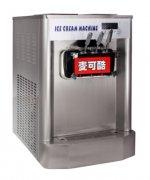 <b>水果冰淇淋机</b>