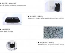 上海除湿机