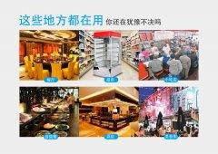 蒸包机、便利店蒸包机、蒸包机价格 、蒸包柜