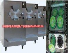 绿豆沙冰机-沙冰机